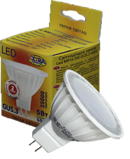 Led MR16-5W-GU5.3-2700